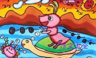 二年级看图写话作文:小蚂蚁过河